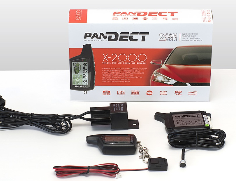 Комплектация автосигнализации Pandect X-2000