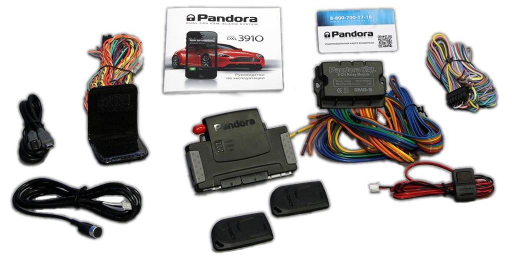 Комплектация автосигнализации Pandora DXL 3500i