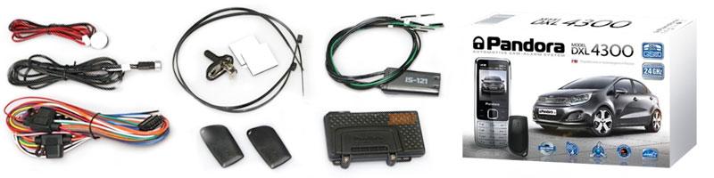 Комплектация сигнализации Pandora DXL 4300