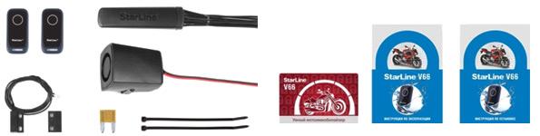 Комплектация иммобилайзера StarLine V66