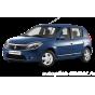 Renault Sandero Stepway 2, 2014-2018 г.в. (2 поколение)
