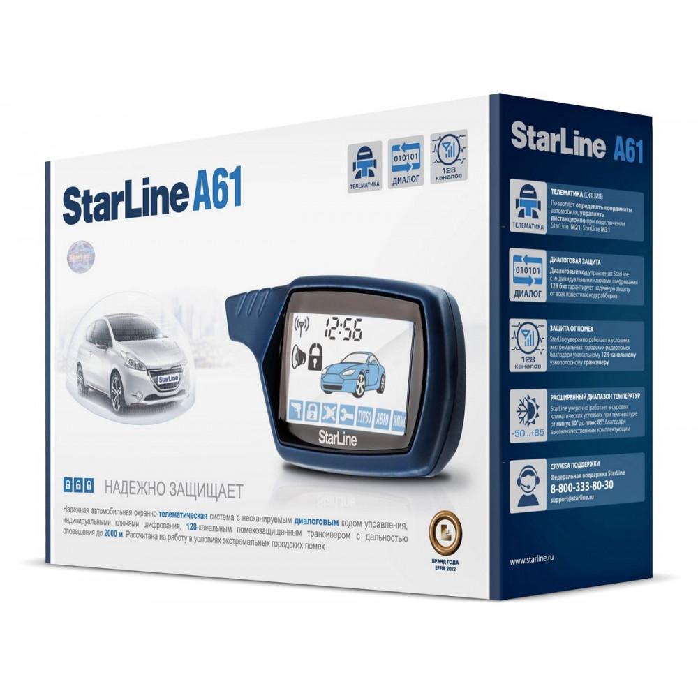 Сигнализация StarLine A61 Dialog