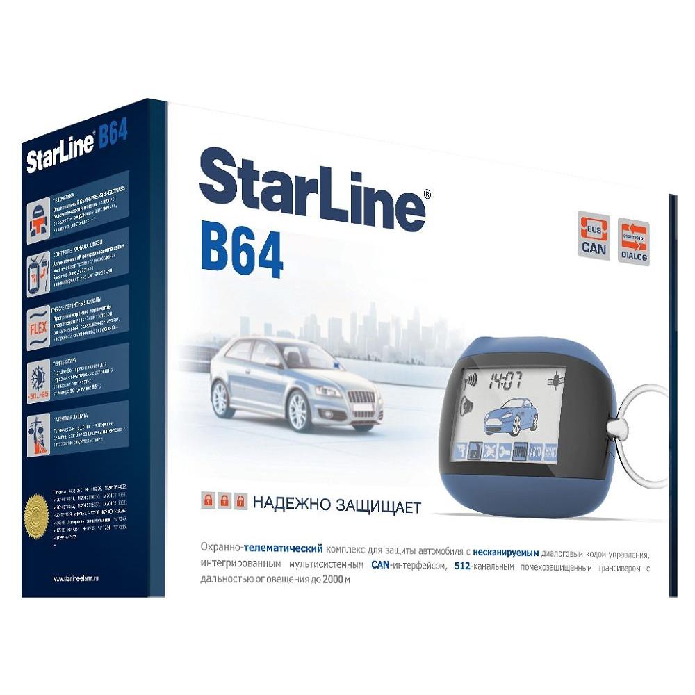 Сигнализация StarLine B64 2CAN