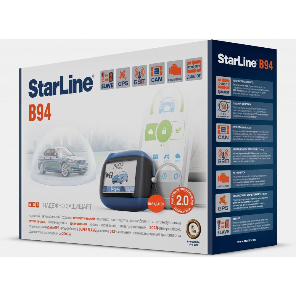Сигнализация StarLine B94 GSM