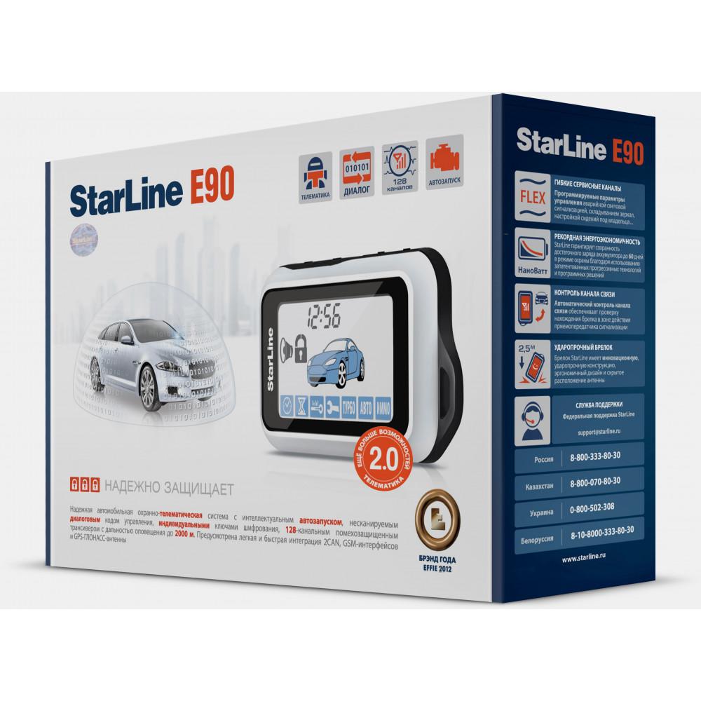 Сигнализация StarLine E90 GSM