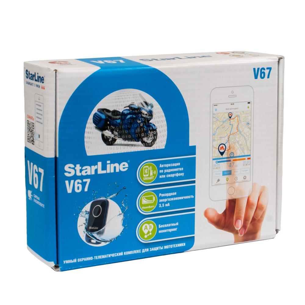 Мотосигнализация StarLine V67 Moto